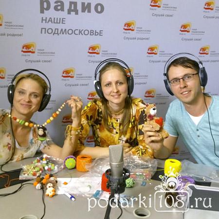 Всемирный день Вязания на Радио