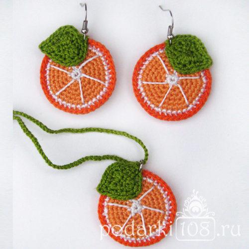 Вязаные серьги и кулон Апельсиновые дольки