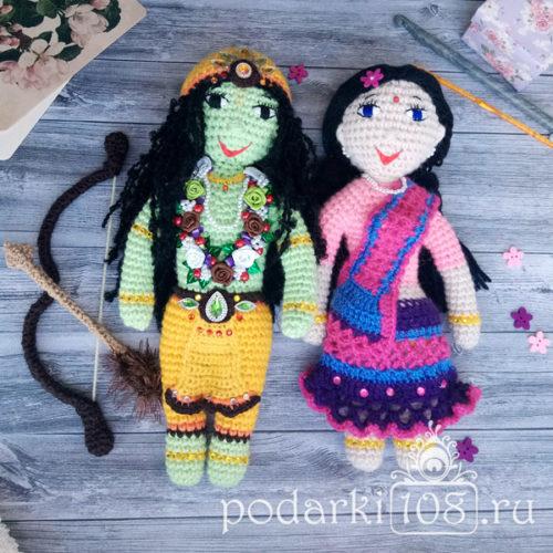 Кукла Сита Рама