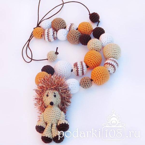 Слингобусы с игрушкой Еж Лесной мотив