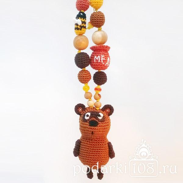 Слингобусы с игрушкой Винни Пух