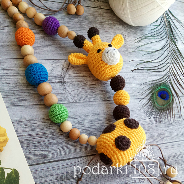 Слингобусы с игрушкой Жираф