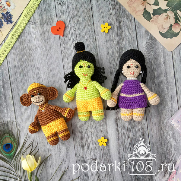 Вязаная кукла Сита Рама Хануман купить Подарки108