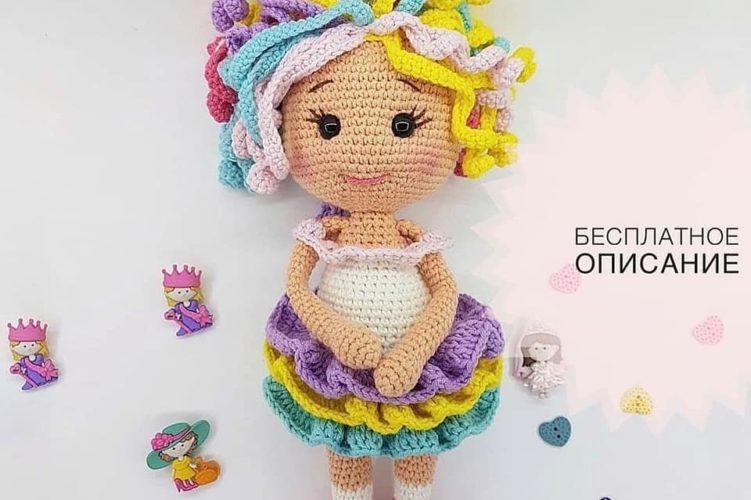 МК Кукла Девочка Единорожка крючком