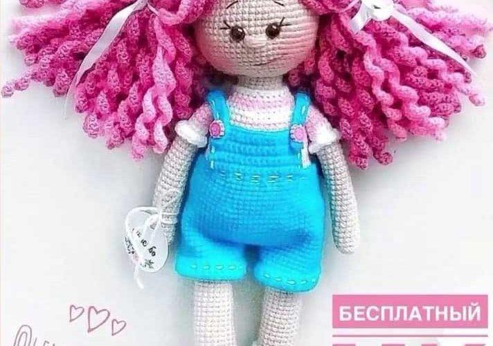 Кукла Кудряшка Сью МК крючком